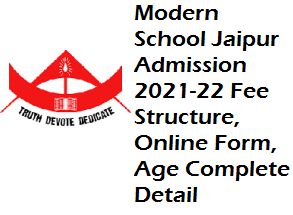 Modern School Jaipur Admission 2021-22 Fee Structure, Online Form, Age Complete Detail