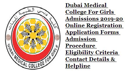Dubai Medical College 2019-20
