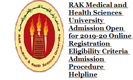 RAK Medical Health University 2019-20