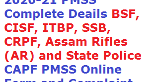 CAPF Scholarship PMSS BSF, CISF, ITBP, CRPF, SSB, AR, State Police