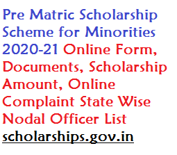 Pre Matric Scholarship Scheme for Minorities 2020-21